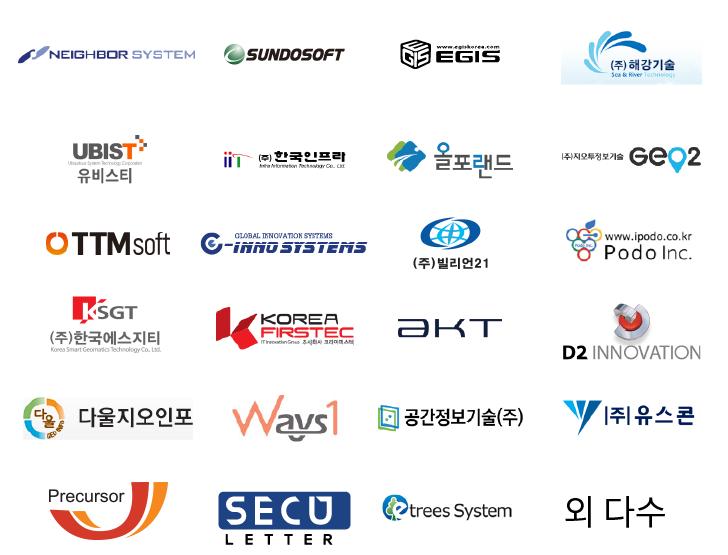 4차 산업 핵심 분야 반도체 공정 / 장비 전문가 양성